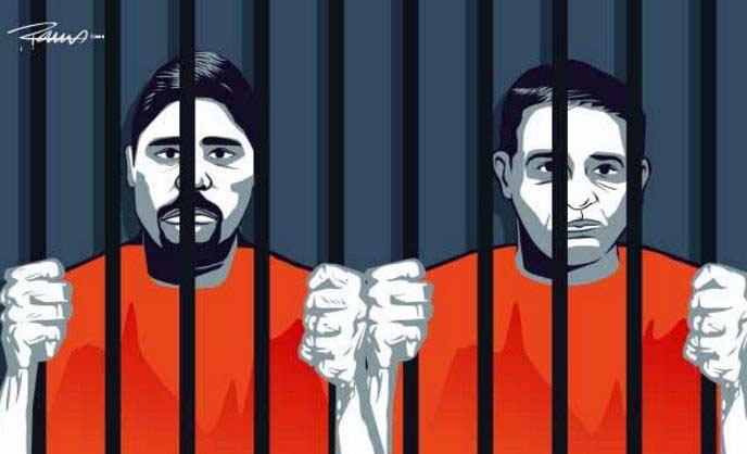 Narcosobrinos compartirán cárcel con terroristas |Foto Twitter, referencial