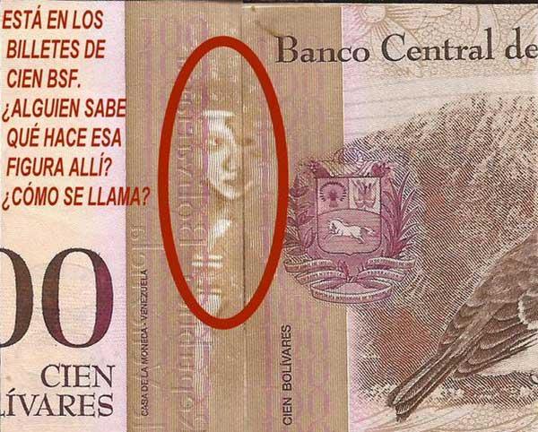 La misteriosa figura que aparece en el billete de 100 bolívares | Foto: Caraota Digital