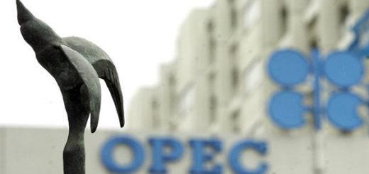 OPEP prevé aumento de la demanda petrolera |Foto archivo