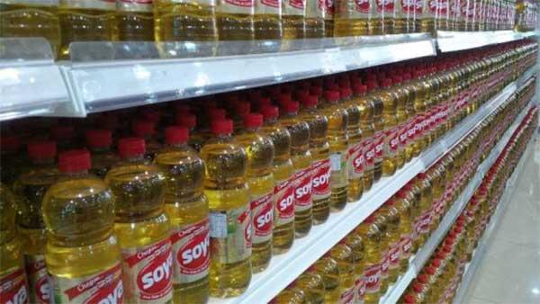aceite-de-brasil-en-ciudad-guayana