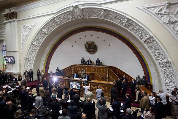 AN niega permiso a gobernadores que se subordinaron a la ANC para dar rueda de prensa en el Parlamento   Foto: Archivo