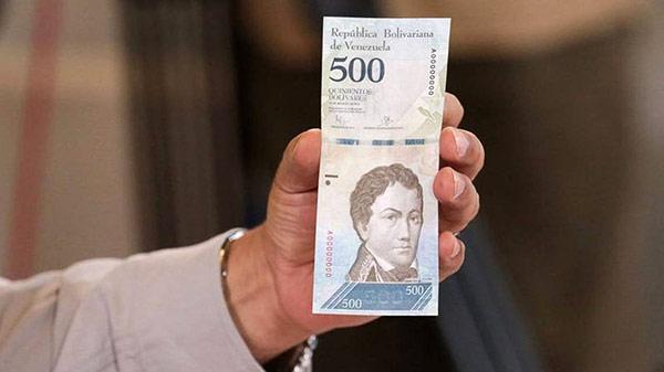 Maduro ordena que nuevos billetes entren en circulación el próximo 16-E | Foto referencial