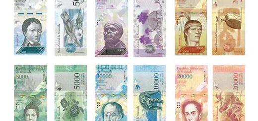 Bancos privados continúan esperando billetes del nuevo cono monetario |Foto archivo