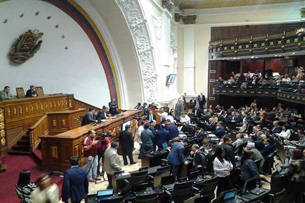 Sesión de la AN, 15-D, fue suspendida por falta de Quórum |Foto: AN