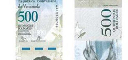 Billetes de 500Bs circurlarán primero |Foto: El Nacional