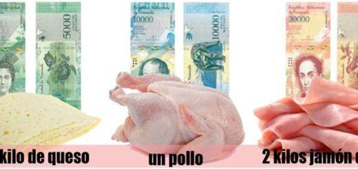 dinero-bolivar-fuerte
