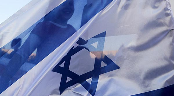 Israel | Foto referencial