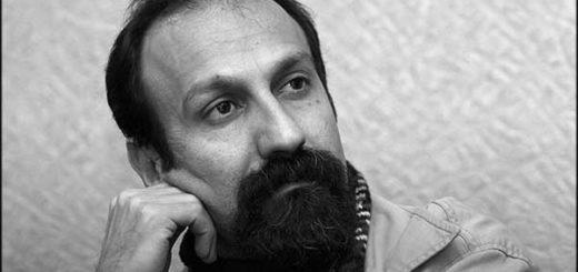 Cineasta Iraní participa en la categoría mejor película de habla no inglesa |Foto cortesía