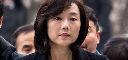 Cho Yoon-Sun, Ministra de Cultura de Corea del Sur |Foto: Reuters