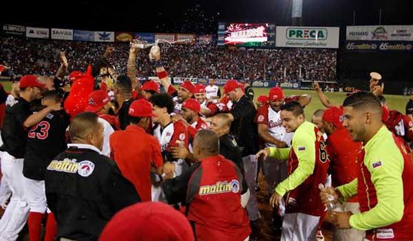 Foto: Prensa Cardenales de Lara