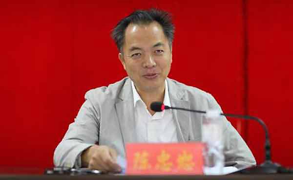 Chen Zhongshu, alto funcionario chino | Foto: panzhihua.gov.cn