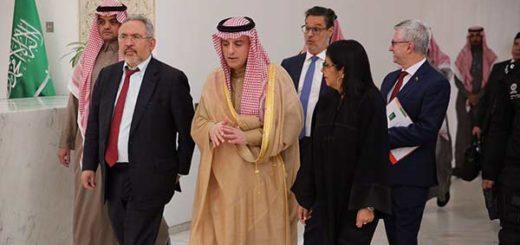 Venezuela y Arabia Saudita revisan condiciones del mercado petrolero | Foto: @vencancilleria