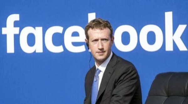 Mark Zuckerberg, fundador de Facebook |Foto: Expansión