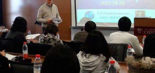 Corea del Sur suspende visas a los profesores chinos | Foto: Agencias
