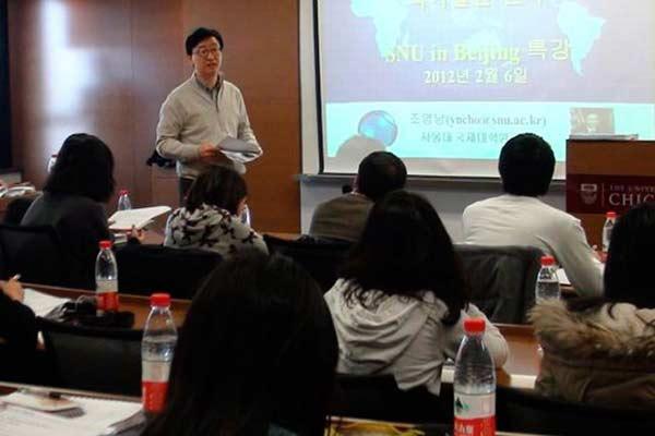 Corea del Sur suspende visas a los profesores chinos   Foto: Agencias