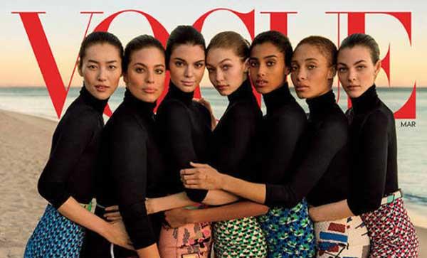 Portada de Vogue, edición aniversario 125 | Imagen: Vogue