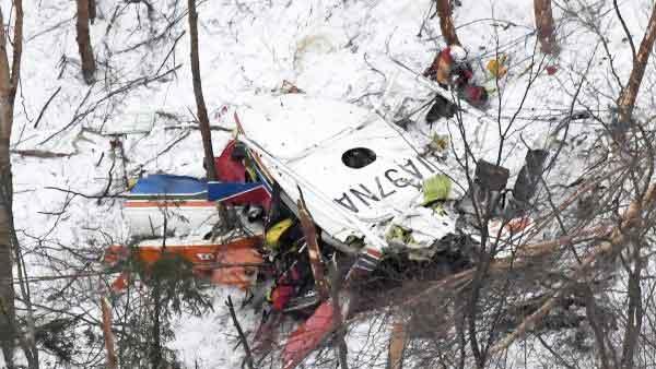 Helicóptero de rescate cae dejando varios heridos  Foto: Kyodo News