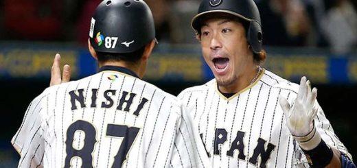 Japón vence a Cuba en su debut |Foto:  @WBCBaseball