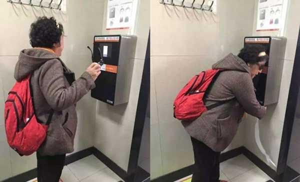 Reconocimiento facial en baños públicos de Pekín para controlar uso de papel higiénico | Foto: conectica.com