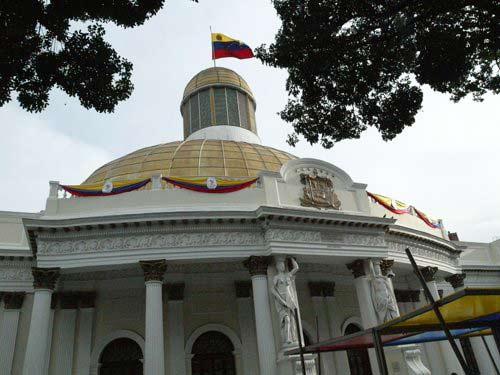 Asamblea Nacional |Foto referencial