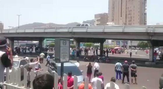 Manifestación en Puerto la Cruz, Anzoátegui | Foto: Captura de video