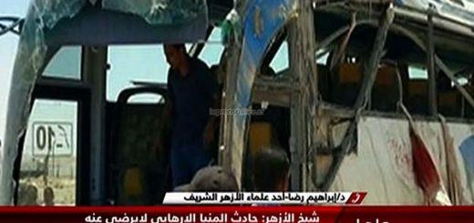 Autobús atacado en Egipto | Captura de pantalla