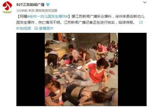 Atentado en guardería de China |Foto: @farukonalan