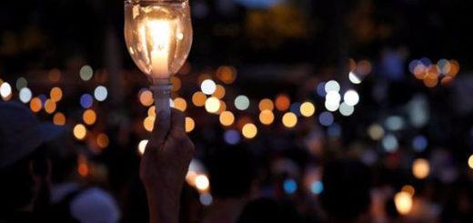 Oposición realizará marcha nocturna en honor a Fabián Urbina | Foto referencial