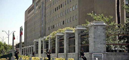 Venezuela condenó atentado terrorista en Irán | Foto: Vía Twitter