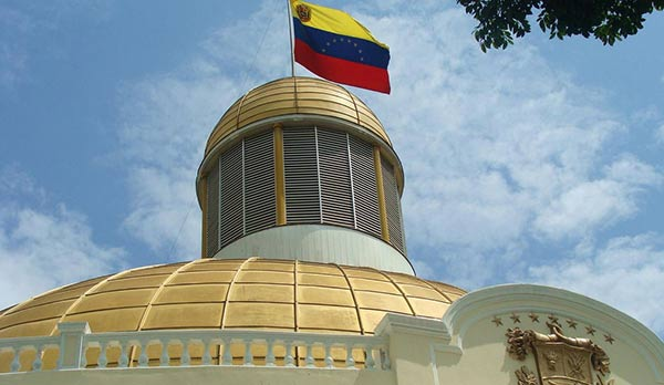 Asamblea Nacional | Foto referencial
