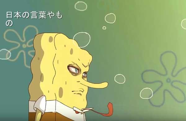 Intro en versión animé de Bob Esponja se vuelve viral | Captura de video