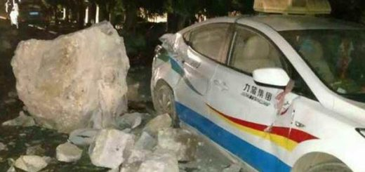 Terremoto de 6,5 en China |Foto cortesía