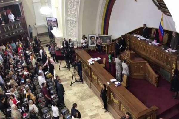 ANC juramentó constituyentes electos tras repetición de comicios   Captura de video
