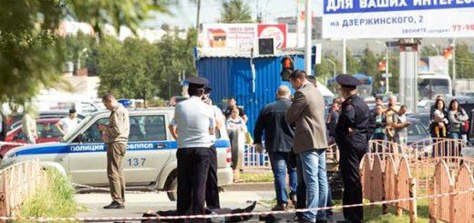 Ataque en Surgur, Rusia | Foto cortesía