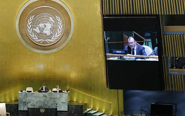 México informa en la ONU que la ayuda internacional por terremoto está en camino | Foto: Reuters