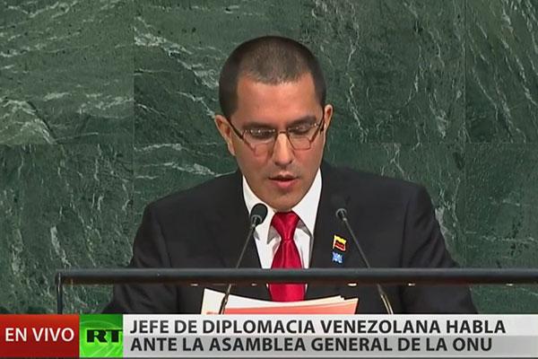 Jorge Arreaza citó a Chávez en su discurso ante la ONU   Captura de video