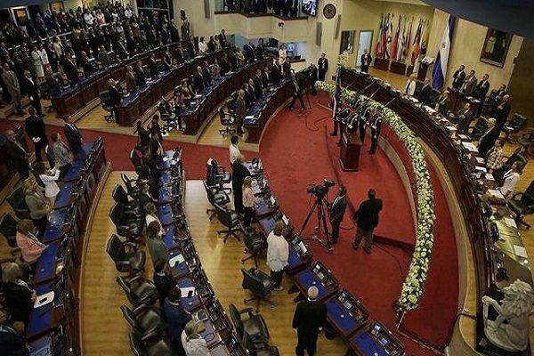 Crisis venezolana divide opiniones al cierre de sesión Eurolat en El Salvador   Foto: vía Twitter