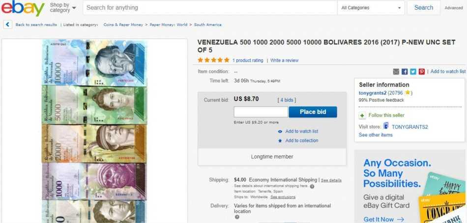 Venta-de-billetes-en-eBay-1