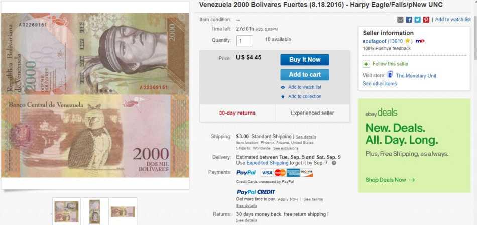 Venta-de-billetes-en-eBay-2-1