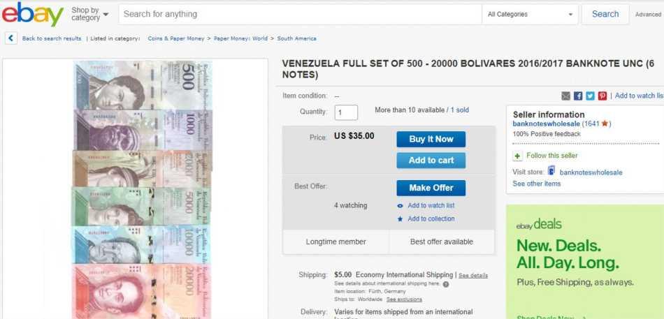 Venta-de-billetes-en-eBay-2