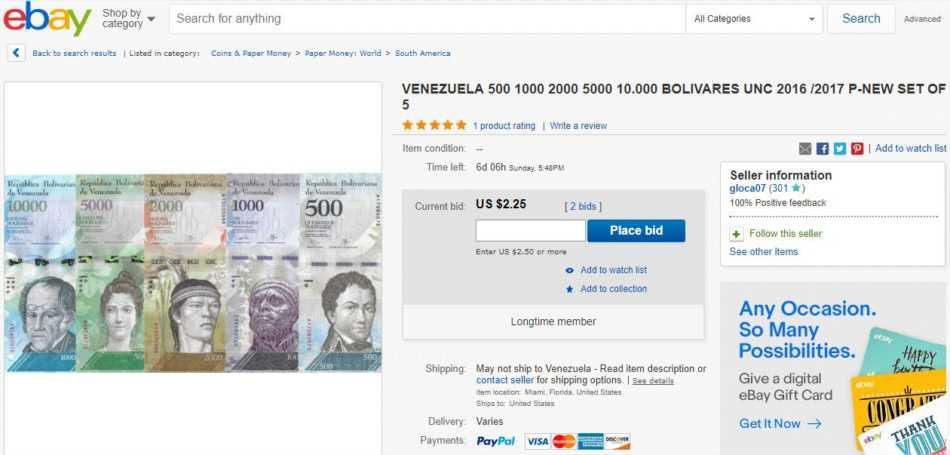 Venta-de-billetes-en-eBay-4
