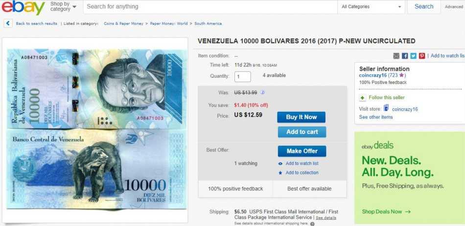 Venta-de-billetes-en-eBay-Bs-10.000