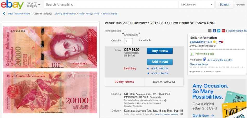 Venta-de-billetes-en-eBay-pieza-de-Bs-20.000-2