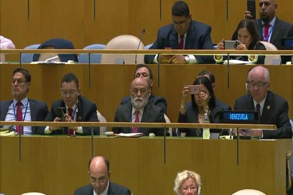 María Gabriel Chávez en la ONU | Foto: La Patilla