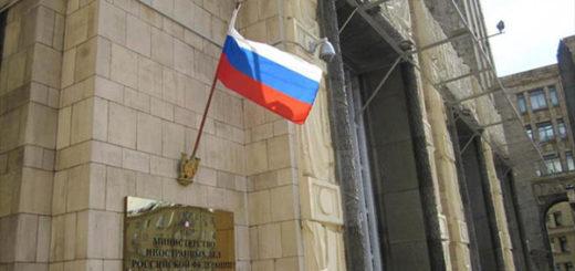 Moscú considera contraproducente crear una comisión de DDHH para Venezuela | Referencial