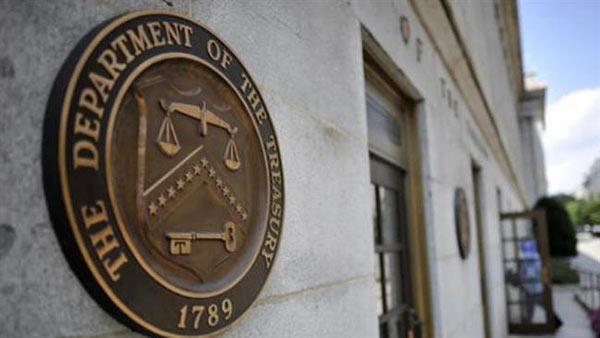 Departamento del Tesoro de EEUU | Foto referencial