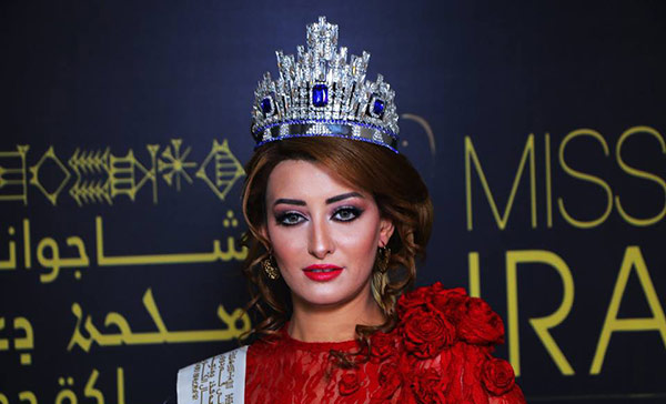 Miss Irak | Foto referencial