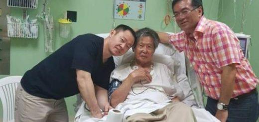 Alberto Fujimori |Foto cortesía