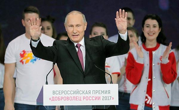 Vladímir Putin anunció su candidatura para presidenciales de 2018 | Foto: EFE