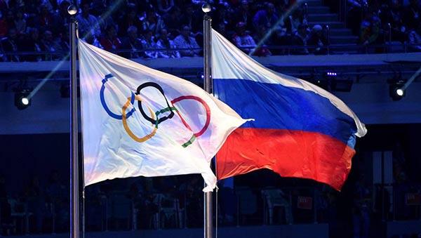 Rusia es suspendida de los Juegos Olímpico de Invierno de 2018